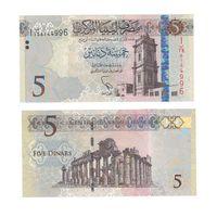 Банкнота Ливия 5 динар 2015 UNC ПРЕСС