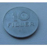 10 филлеров Венгрия 1969 г.в. KM# 572, 10 FILLER, из коллекции