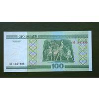 100 рублей  серия эП