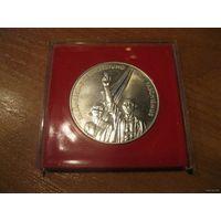Красивая настольная медаль. ГДР, вторая половина прошлого века.