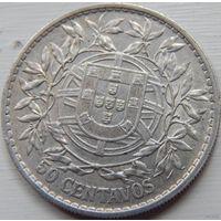 25. Португалия 50 сентаво 1912 год*