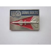Значок СИГНАЛ DDR 20