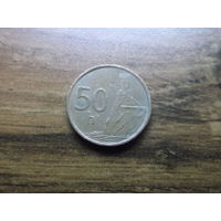 Словакия 50 геллеров 1998