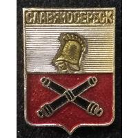 Значки СССР: герб города Славяносербск (ныне Украина), Русский сувенир