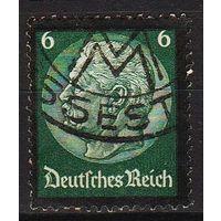 1934 - Рейх - Гинденбург - Траурный 6 Mi.550