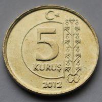 Турция, 5 куруш 2012 г