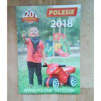 Каталог игрушек POLESIE-217 стр.