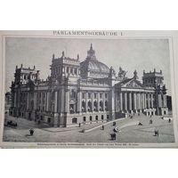 PARLAMENTSGEBAUDE    18 век 25х16см.  Berlin