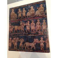 Британский музей. Лондон, 1980, Борис Ривкин (256 страниц, большой формат)