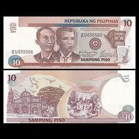 ФИЛИППИНЫ 10 песо 2001 года ПРЕСС из пачки UNC
