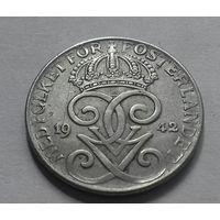 2 эре, Швеция 1942 г.