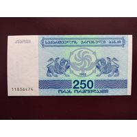 Грузия 250 купонов 1993 UNC