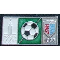 Олимпиада 1980 Футбол КИIВ