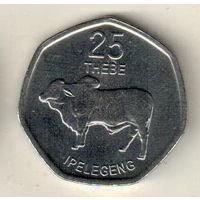 Ботсвана 25 тхебе 2013