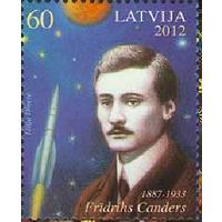 2012 Латвия 840 Космос. Фридрих Цандер **