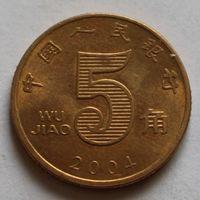 Китай, 5 цзяо 2004 г