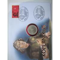 ФРГ. 5 марок 1973. Серебро. 500 лет со дня рождения Николая Коперника. Конверт, марка  ПС-83