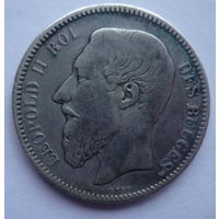 Бельгия. 2 франка 1867г. Серебро.