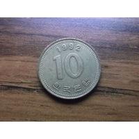 Южная Корея 10 вон 1992