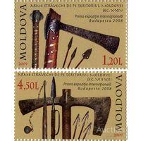 Молдова, древнее оружие, серия, распродажа