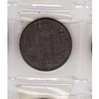 1 франк 1943 Бельгия. Возможен обмен