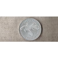 Коморские острова 5 франков 1992/фауна/рыба(Li)