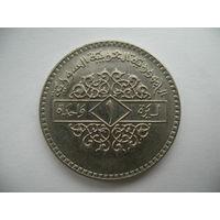 1 фунт 1979 Сирия