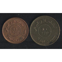 Ирак 25,50 динар 2004 г. (*). Цена за обе!!!