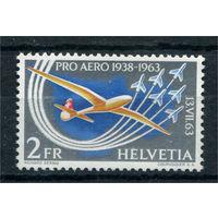 Швейцария - 1963г. - Авиапочта - полная серия, MNH [Mi 780] - 1 марка