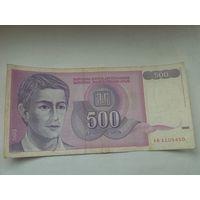 Югославия 500 динаров 1992