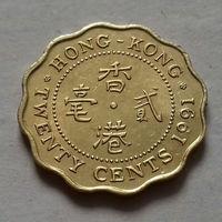 20 центов, Гонконг 1991 г.