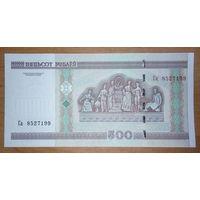 500 рублей, серия Са - UNC