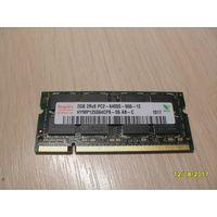 Оперативка для ноутбука 2Gb DDRII-800 Hynix