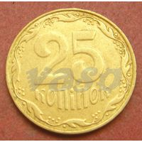 6348:  25 копеек 2007 Украина
