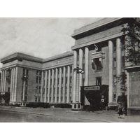 Минск  Kriegslazarett  1943
