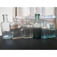 Старые бутылочки.