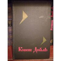 Артур Конан Дойль-Собрание сочинений в 8 томах, 1966, Правда