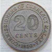 1.5. Поселение Стрэйт 20 центов 1950 год