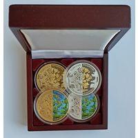 20 рублей 2013 Зверобой четырехкрылый Набор из 4 монет и футляра Серебро Ag925