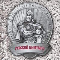 "Кистевые эспандеры ""Русский Богатырь"""