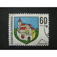 Чехословакия 1973 Гербы