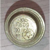 Транзистор П609