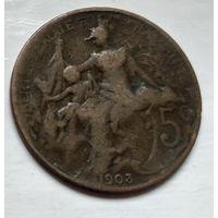 Франция 5 сантимов, 1903  2-6-26