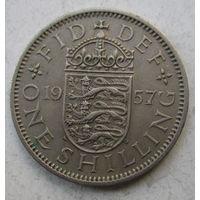 Великобритания. 1 шиллинг 1957    .6 А-200