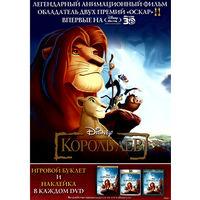 """Рекламный постер """"Король лев"""" Disney. Формат А3 (420х297)"""
