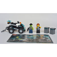 LEGO SUPER AGENTS 70160