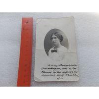 ФОТО   (1916г.  Росс.Им. Мировой судья печать-штамп Успенского уезда)