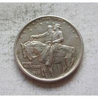 США 1/2 доллара 1925 Мемориал Стоун-Маунтин