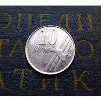10 сумов (сом) 2001 Узбекистан #03