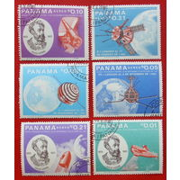 Панама. Космос. ( 6 марок ) 1967 года.